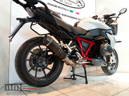 R1200R RS 2017 Full carbon