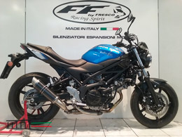 SV 650 2016 Rond court carbone