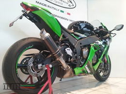 ZX10R 16-17 Rond court carbone